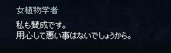 20130524114.jpg