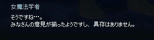20130524116.jpg