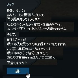 2013052420.jpg