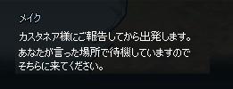 2013052421.jpg