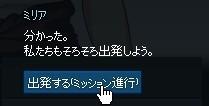 2013052424.jpg