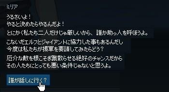 201305243.jpg