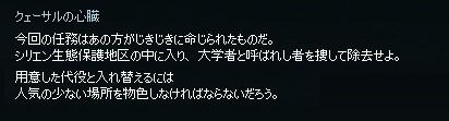 2013052455.jpg