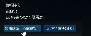 2013052458.jpg