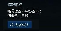 2013052461.jpg