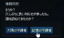 2013052462.jpg
