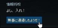 2013052463.jpg