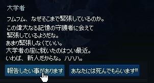 2013052468.jpg