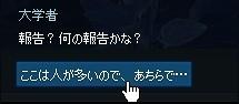 2013052469.jpg