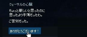 2013052473.jpg
