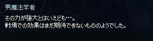 2013052478.jpg