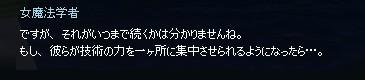 2013052482.jpg