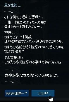 2013053017.jpg