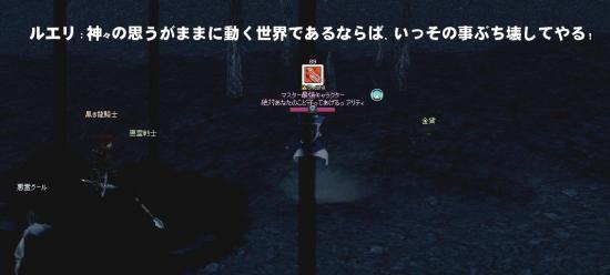 2013053030.jpg