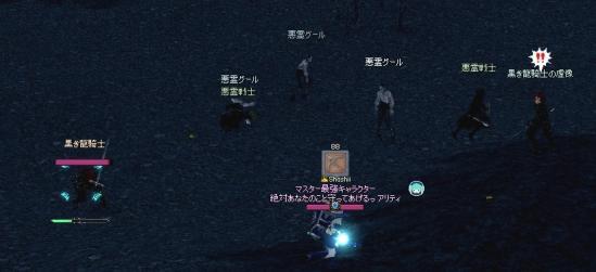 2013053031.jpg