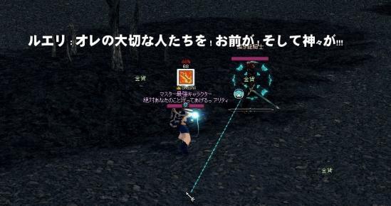 2013053039.jpg