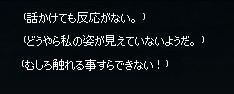 2013053065.jpg