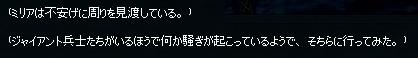 2013053066.jpg