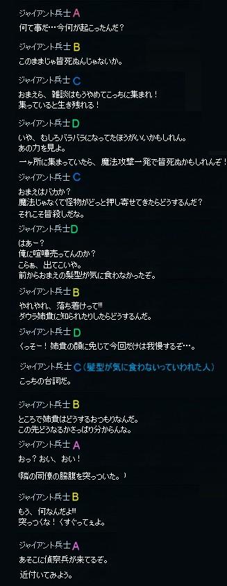 2013053067.jpg