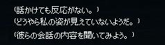 2013053070.jpg