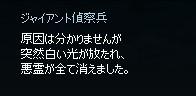 2013053072.jpg