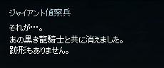 2013053074.jpg
