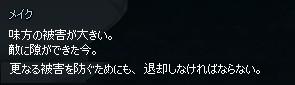 2013053077.jpg