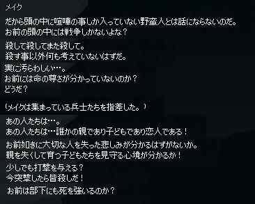 2013053083.jpg