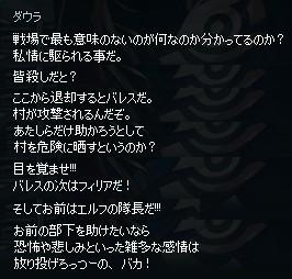 2013053086.jpg
