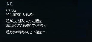 2013060125.jpg
