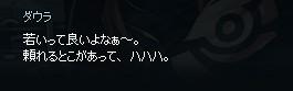 2013060152.jpg