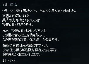2013060158.jpg