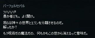 2013060180.jpg