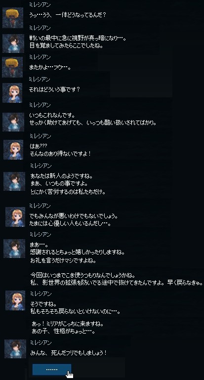 2013060246.jpg