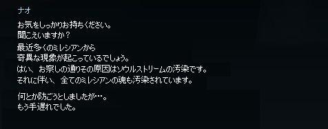 2013060293.jpg