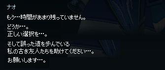 2013060297.jpg