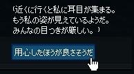 2013060717.jpg