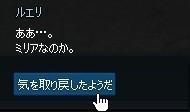 2013060725.jpg