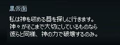 2013060735.jpg
