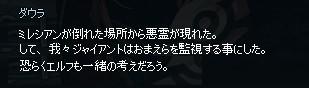 2013060747.jpg