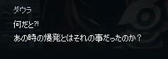 2013060750.jpg