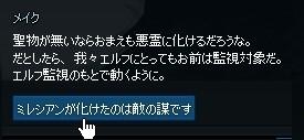 2013060751.jpg