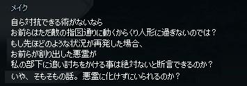 2013060754.jpg