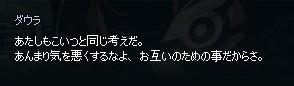 2013060757.jpg