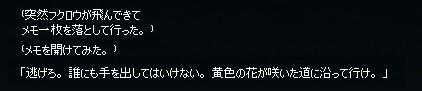 2013060763.jpg