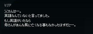 2013060777.jpg