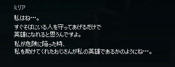 2013060785.jpg