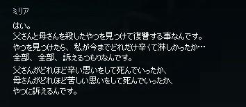 2013060793.jpg
