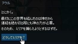 2013060813.jpg