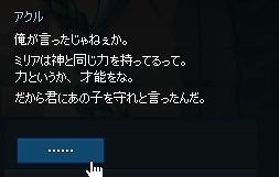 2013060814.jpg